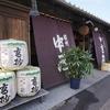 ヨーグルトの日本酒を求めて