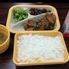藤沢市の学校給食状況