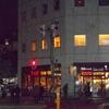 TULLY'S COFFEE タリーズコーヒー イーホテル東新宿店