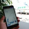 YouTubeは快適? 格安SIMの速度測定ランキング【17年夏】【日経トレンディネット】
