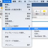 MacのNumbersでシート1枚だけPDFで出力する