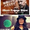 9月24日木曜午後4時30分よりインターFM The Dave Fromm Show生出演します!