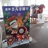 盛岡四大祭り2019【まとめ記事】