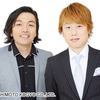 【必見!】大阪がアツイ!吉本芸人発見!!【見取り図】