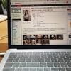 MacBook Pro Retinaディスプレイ 13インチは普段からパソコンを持ち運ぶ人にとってなかなかの重量だ・・・