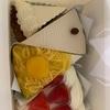 ケーキハウス アップル 千葉印西市