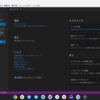 Chromebook Flip C101PAにVisual Studio Codeをインストールするのが簡単になっていた
