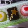 七夕さまの和菓子。。。
