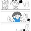 【育児漫画】子供の成長