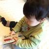 【0歳9ヶ月】初めてのバレンタイン