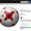 FIFAコンフェデ杯