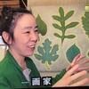「リベンジ消費」に沸く中国