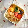 #369 鶏ムネ肉のハーブ焼き弁当(家弁)