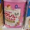 粉ミルクと紙オムツの最安ショップは?
