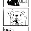シャンシャン【チャックまンガ】Vol.3