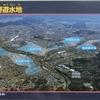 上野遊水地(ダムカードのみ)