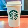 スタバから99%カフェインが削減されたディカフェが6種類出ると聞いて