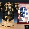 市川海老蔵展に行ってきました。