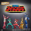 【ダイレンジャー】HGシリーズ『HG五星戦隊ダイレンジャー』セット【バンダイ】より2021年3月発売予定♪