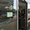 カフェ紹介:デュッセルドルフで利用したカフェ「Allee-Café」 ※トラムやドイツ鉄道の駅から徒歩1分の好立地