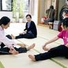 7,8月気のトレーニング日程〜福岡道学院スタジオ〜