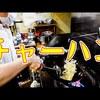 季香園の蟹肉炒飯
