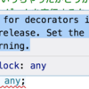 VSCodeのDecoratorに関するエラー:[ts] Experimental support for decorators is a feature that is subject to change in a future release. Set the 'experimentalDecorators' option to remove this warning.