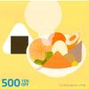 三井のリハウス 500円クーポン券到着