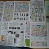 12pのマンガ小冊子(簡易版)を200部配りたい!との電話。