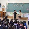 新入学児童体験入学