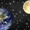 月はどうやって誕生したの?4つの仮設と月は地球の生命を育んでくれた!