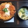 「続編:ごはん処かつ庵糸満店のカツ丼」◯ グルメ