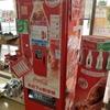 【米国個別株】【高配当】コカ・コーラKOを買います