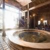 【青年海外協力隊】バスタブはあるけど...地方部でのお風呂事情を紹介します【南アフリカ】