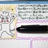ねこ日記(2/9~2/11) #万年筆 #ねこ #ほぼ日手帳 #日記 #手帳ゆる友