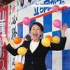 2017年10月22日 不倫で離党し無所属で立候補、当選し ヤッター、ヤレるぞー!と喜びを爆発させる #山尾志桜里