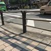 第49回【福岡県ガードパイプ5】