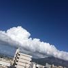 雲をつかむ瞬間