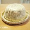 無印良品週間で購入したもの。麦わら帽子がシンプルでお気に入り。