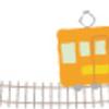 駅からウオーク、ときどき電車 < 村山貯水池  >