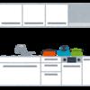【システムキッチン】新築やリフォームの現場を数多く見てきた職人が選ぶオススメプラン