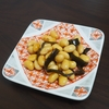 超簡単★一食タンパク質5gの煮豆