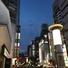 渋谷①-ハチ公口