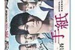 検索ボリュームからみる『東野圭吾』の人気ランキング~「手紙」「秘密」が上位