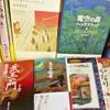 「読書の秋」きしべのあざみさんと高校生作家きいらすさんの著書紹介