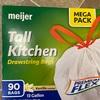 【アメリカ】ゴミ袋の設置方法。おそらくあなたは間違っている。