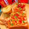 鶏ささみとパプリカのコチュジャンマヨトースト