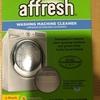 アメリカで使っている日用品たち④:トイレ&お風呂掃除特集