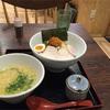 「博多鶏ソバ華味鳥」でつけ麺だよ~!の件