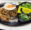 【ほっともっと】ガパオライス!630円!初めて食べてみた...けど...(´・ω・`)